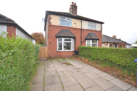 2 bedroom semi-detached house for sale - Weston Coyney Road, Weston Coyney, Stoke-On-Trent