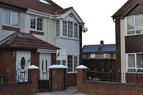 3 bedroom end of terrace house for sale - Bayswater Square, Town End Farm, Sunderland