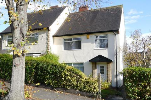 3 bedroom semi-detached house for sale - REFURBISHED 2 BED SEMI The Willows, Throckley, Newcastle Upon Tyne