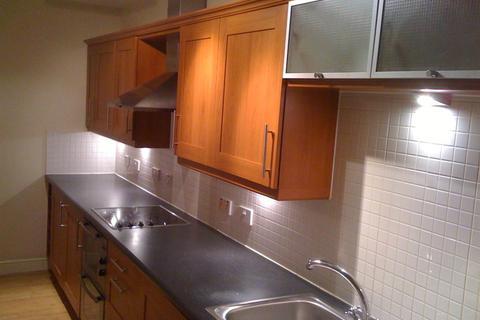 2 bedroom flat to rent - Flat 20, 3 Woodbrook Grove, B31 2FG