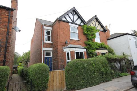 2 bedroom semi-detached house for sale - Thwaite Street, Cottingham
