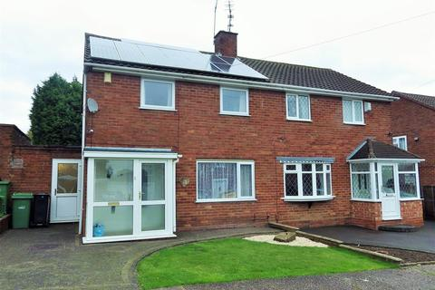 2 bedroom semi-detached house for sale - Seven Acres Road, Halesowen