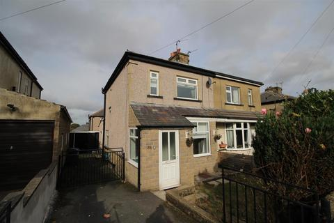 3 bedroom semi-detached house to rent - Low Ash Crescent, Shipley