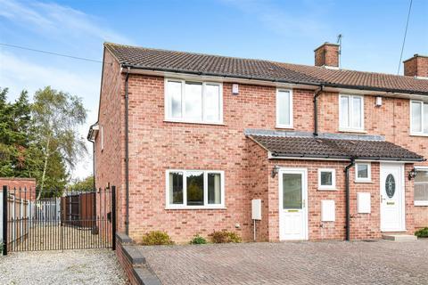 4 bedroom end of terrace house for sale - Wood Farm Road, Headington, Oxford