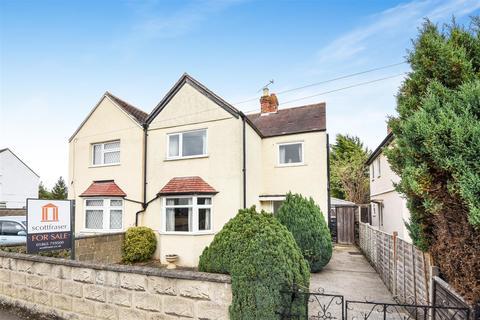 3 bedroom semi-detached house for sale - Bulan Road, Headington, Oxford