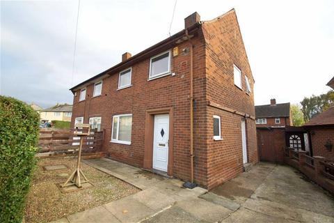 2 bedroom semi-detached house for sale - North Parkway, Leeds