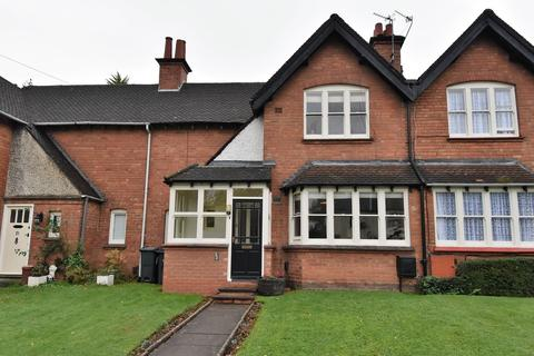 2 bedroom terraced house for sale - Hay Green Lane, Bournville, Birmingham, B30