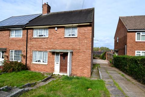 3 bedroom semi-detached house for sale - Bridgeburn Road, Northfield, Birmingham, B31