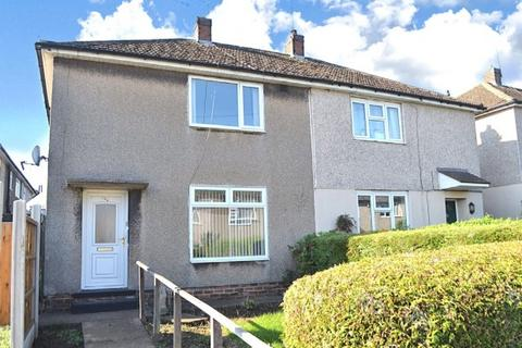 2 bedroom semi-detached house for sale - Westbourne Park,  Mackworth, DE22