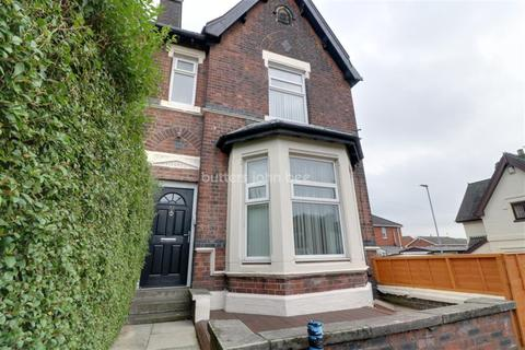 2 bedroom flat to rent - Longton