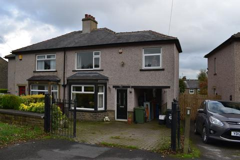 3 bedroom semi-detached house for sale - Court Lane , Highroad Well, Halifax HX2