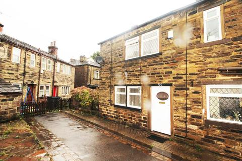 2 bedroom semi-detached house for sale - Great Horton Road