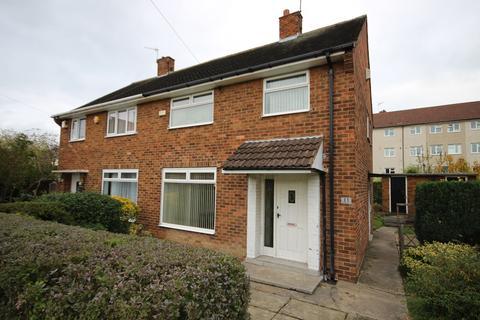 3 bedroom semi-detached house for sale - Aberfield Close, Leeds, West Yorkshire, LS10 3QB