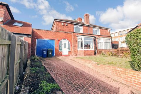 2 bedroom semi-detached house for sale - Westholme Gardens, Condercum Park, Newcastle upon Tyne, Tyne and Wear, NE15 6QJ