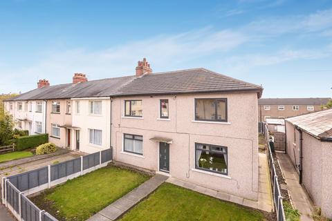 5 bedroom semi-detached house for sale - Westfield Avenue, Yeadon, Leeds, LS19 7NU