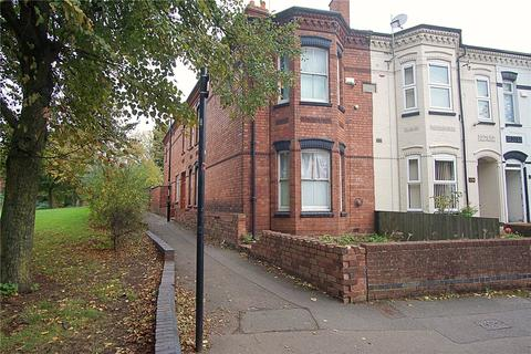 8 bedroom terraced house for sale - Paynes Lane, Coventry, West Midlands, CV1