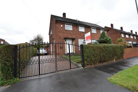 2 bedroom semi-detached house for sale - Southwood Road, Leeds, West Yorkshire