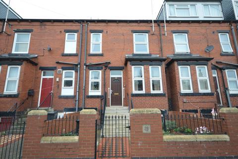 3 bedroom terraced house for sale - Sunbeam Terrace, Leeds, West Yorkshire