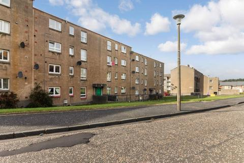 2 bedroom ground floor flat for sale - 7/2 Oxgangs Crescent, Edinburgh, EH13 9HQ