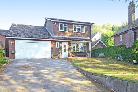 4 bedroom detached house for sale - Lightwood Road, Lightwood, ST3 7HA