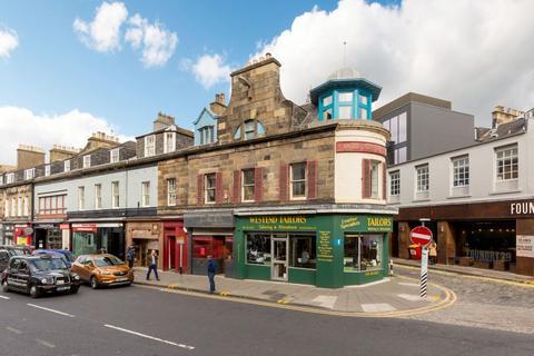 1 bedroom flat for sale - 37 Queensferry Street, Edinburgh