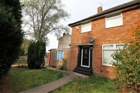 2 bedroom end of terrace house for sale - Fillingfir Drive, West Park, LS16
