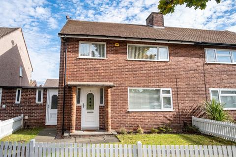 3 bedroom semi-detached house for sale -  Oaklands Avenue,  Liverpool, L23