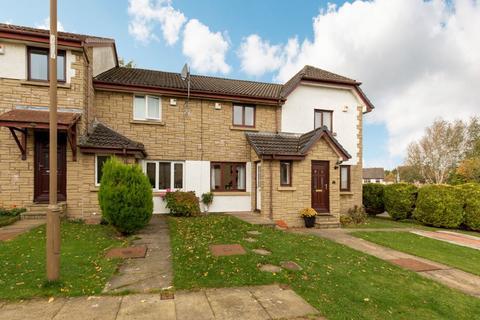 2 bedroom terraced house for sale - 33 Gogarloch Syke, South Gyle, Edinburgh, EH12 9JD