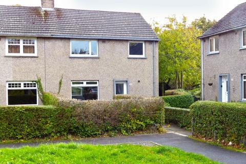 3 bedroom end of terrace house for sale - Firrhill Crescent, Colinton Mains, Edinburgh, EH13