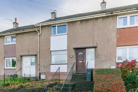 2 bedroom terraced house for sale - Palmer Place, Currie, EH14