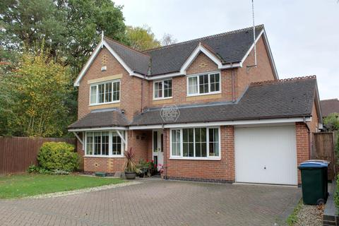 4 bedroom detached house for sale - Heath Green Way