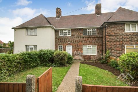 3 bedroom terraced house for sale - Broxtowe Lane, Aspley, Nottingham NG8