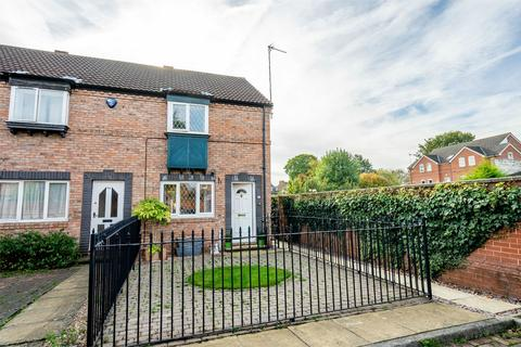 2 bedroom end of terrace house for sale - Scaife Gardens, Haxby Road, YORK