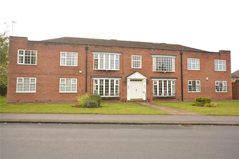 2 bedroom apartment for sale - Sandmoor Lane, Leeds, West Yorkshire