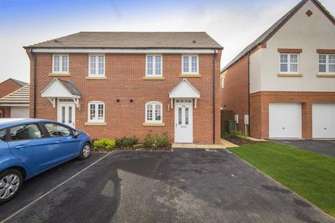 3 bedroom semi-detached house to rent - GRANGE ROAD, LANGLEY COUNTRY PARK, DERBY