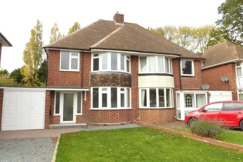 3 bedroom semi-detached house for sale - Little Pitts Close, Birmingham