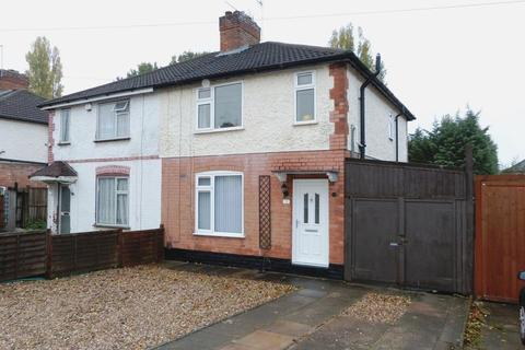 3 bedroom semi-detached house for sale - Northfield Avenue, Wigston, Leicestershire.