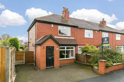 2 bedroom terraced house to rent - Beacon Road, Standish, WN6 0SB