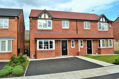 3 bedroom semi-detached house for sale - Longridge Drive, Netherton
