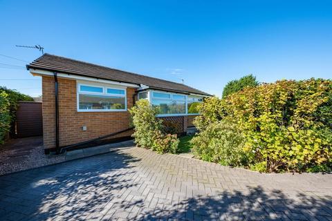 2 bedroom detached bungalow for sale - Emerys Road, Gedling, Nottingham NG4 2QR