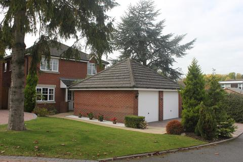4 bedroom detached house for sale - Rowbrook Close, Shirley