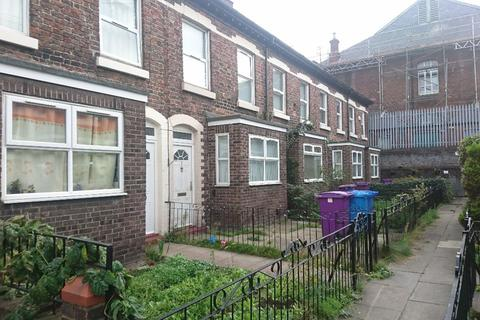 4 bedroom terraced house to rent - Lilley Vale