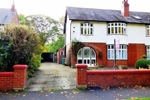 4 bedroom semi-detached house for sale - Old Hall Lane, Fallowfield, Manchester, M14