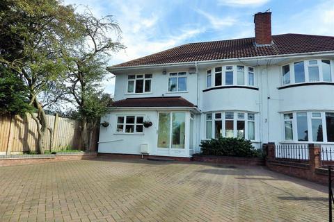 4 bedroom semi-detached house for sale - Boundary Avenue, Rowley Regis