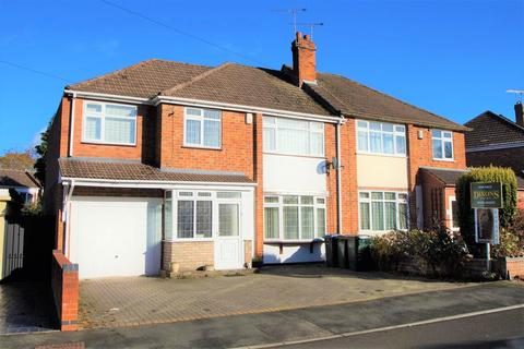 4 bedroom semi-detached house for sale - Ullswater Road, Binley, Coventry