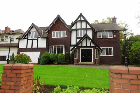 5 bedroom detached house for sale - Sheepfoot Lane, Prestwich, Prestwich Manchester