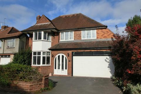 4 bedroom detached house for sale - Stanton Road, Shirley, Solihull