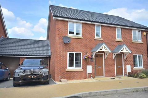 3 bedroom semi-detached house for sale - Roselle Drive, Brockworth, Gloucester