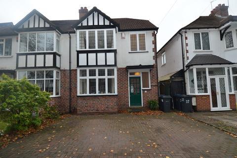 3 bedroom semi-detached house for sale - Hannon Road, Kings Heath , Birmingham, B14