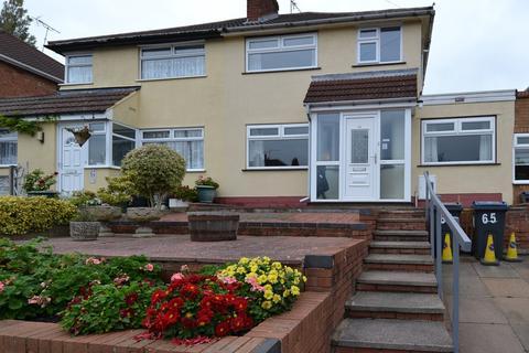 4 bedroom semi-detached house for sale - Green Park Road, Northfield, Birmingham, B31